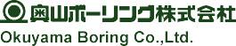 秋田県のボーリング、地質調査、地すべり対策工事を行う 奥山ボーリング株式会社